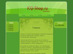 ICQ-Shop