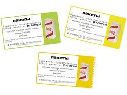 Фирма-производитель пакетов и сувенирной продукции