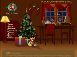 Главная страница сайта продукции Mister Christmas