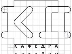 модульное лого