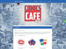 Comics Cafe Kiev