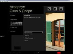 Флеш-сайт про ПВХ и деревянные окна - ПРОДАЮ!