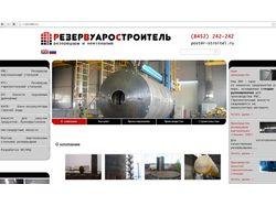 Продвижение сайта r-stroitel.ru