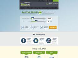 MoneyFast.Kz - онлайн сервиc микрокредитования