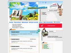 Дизайн сайта о доберманах
