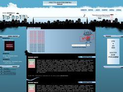 Дизайн сайта о фантастике