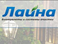 Сайт экологической компании «Лайна»