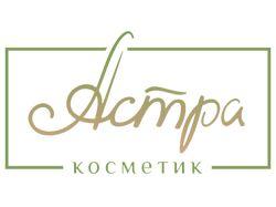 "Логотип косметологического центра ""Астра Косметик"""