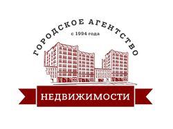 """Логотип """"Городского агентства недвижимости"""""""