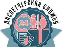Логотип Ассоциации и Диспетчерской Экосервиса