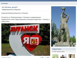 Это Луганск, детка!™