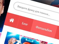 """Разработка дизайна для сайта о сериале """"Молодёжка"""""""