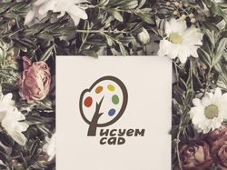 Логотип для Ландшафтного бюро