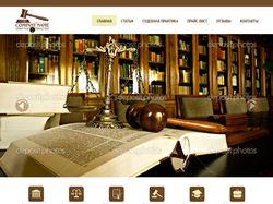 Дизайн макет для сайта юридической тематики