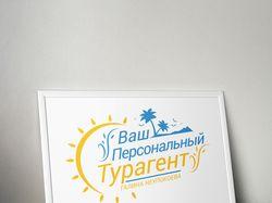 Логотип Ваш Персональный Турагент