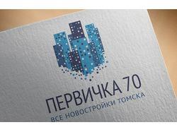 Логотип Первичка 70
