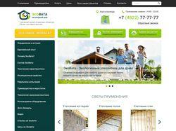 Сайт - ЭКОВАТА