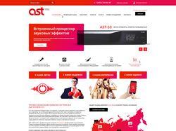 Сайт - ArtSystem