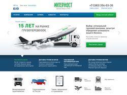 Дизайн для сайта транспортной компании «Интермост»