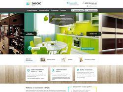 Редизайн сайта по продаже мебели «Экос»