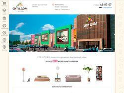 Дизайн и сайт для ТВК «СитиДом»