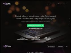 http://maket.webcreator.in.ua/SMM