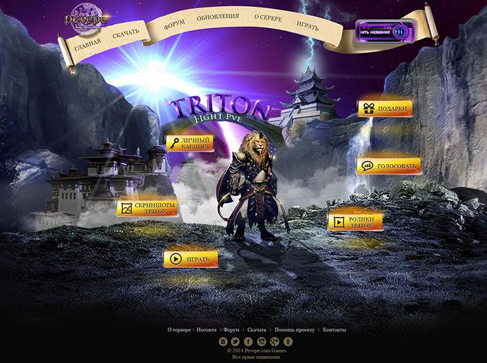 разработка игрового сайта