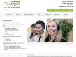 itargis.com