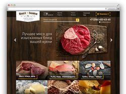 Интернет-магазин оптовой продажи продуктов питания