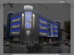 Вариант подсветки торг. центра