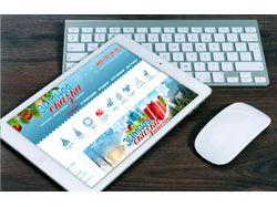Иконки для сайта по продаже новогодних товаров