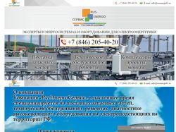 Разработка и дизайн сайта.