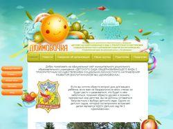 Разработка темы для WP, создание дизайна сайта.