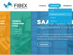 Разработка корпоративного сайта IT-компании Fibex