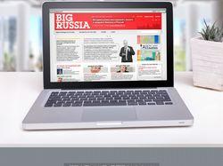 BIG RUSSIA