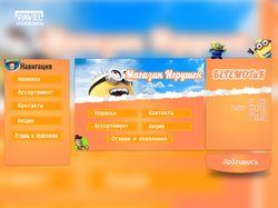 Дизайн группы Вконтакте.
