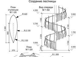 Эскиз лестницы для цветочного магазина