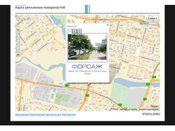 Карта с интерактивным поиском