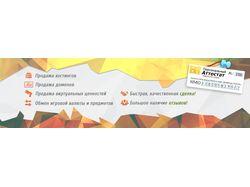 Баннер для слайдера acc-garant.ru