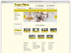 Интернет-магазин осветительных приборов Уфы