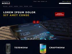 Дизайн сайта по продаже мобильных телефонов