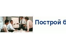 БАННЕРЫ и ЛОГОТИПЫ ПО 200 рублей (3$)