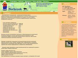 Мультивитамин Norbrook