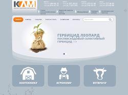 """ООО """"КЛМ"""""""
