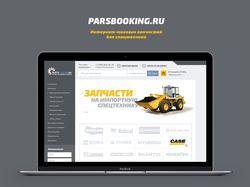 Partsbooking