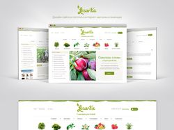 Lesanta.ru - интернет магазин саженцев