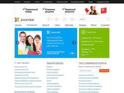 Разработка портала JOOMLA.RU