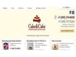 Яндекс.Директ и Google AdWords