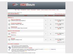 Шаблон для форума talk.smsfiles.ru, phpBB 2.0.23