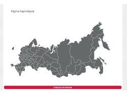 Интерактивная карта России для Joomla3